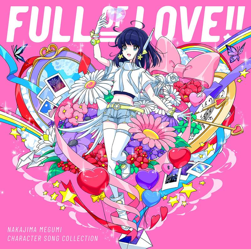 中島愛「FULL OF LOVE!!」