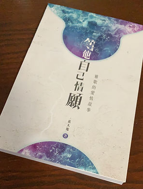 this is the publication of the author