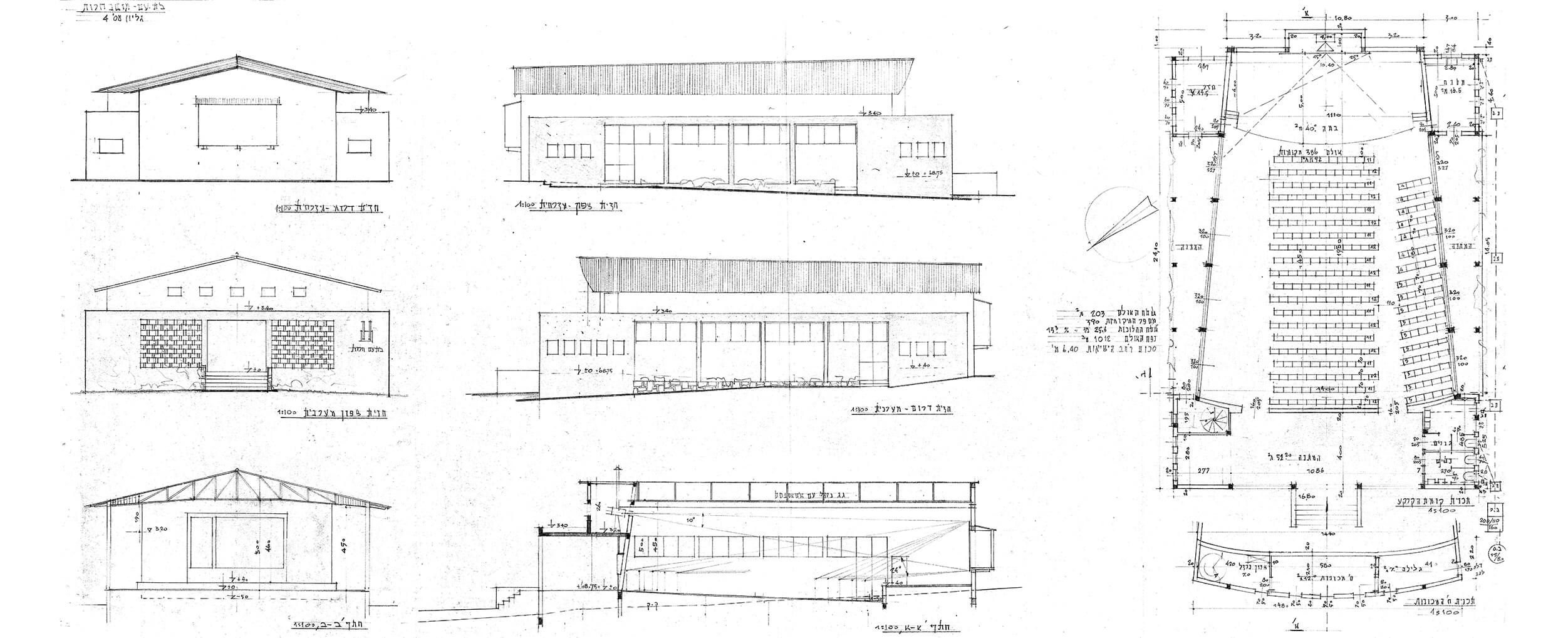 Plan, Façades and Sections
