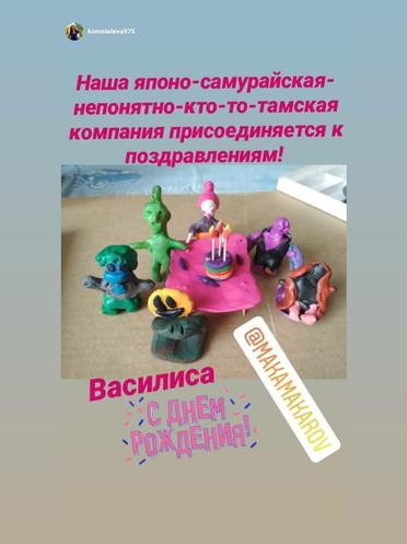IMG_20200905_113010_399.jpg