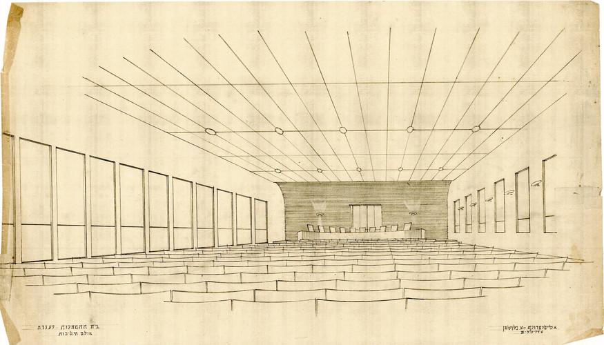 איזומטריה אולם התכנסות