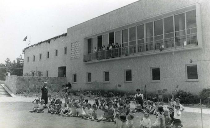 Histadrut House 1
