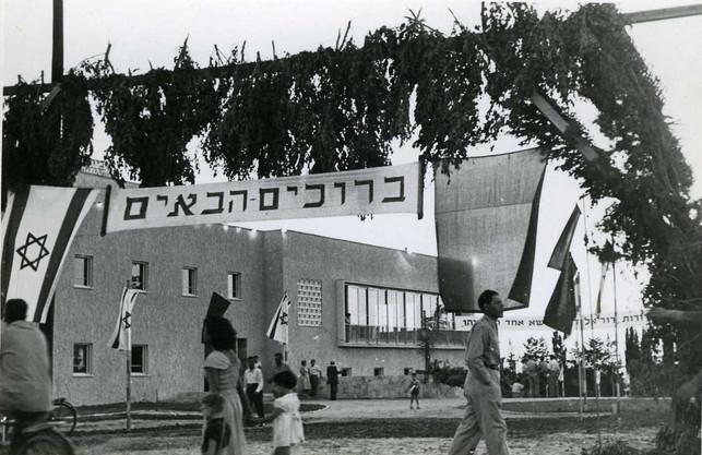Histadrut House Inauguration 2