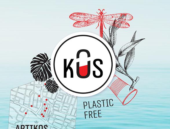 Artikos plastic free website design
