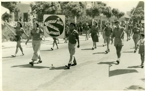 צעדה היסטורית - הנוער העובד והל