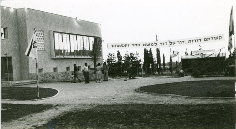 Histadrut House Inauguration