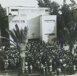 Israel_-Independence_May_14,_1948.jpg