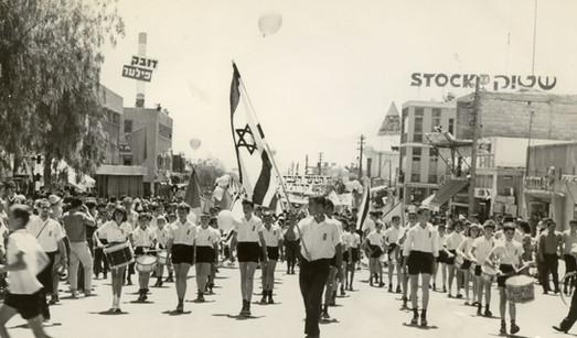 מצעד יום העצמאות בקרית גת