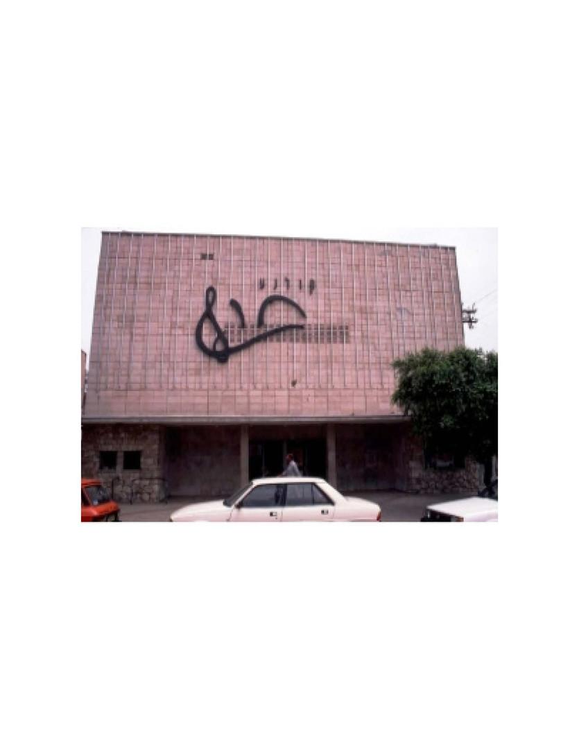 Façade of the Cinema