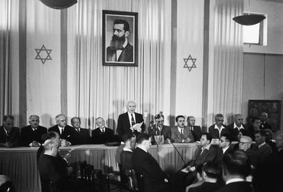 דוד בן גוריון מכריז על הקמת המדינה