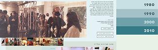Contemporay art website design