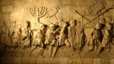 Arch_of_Titus_Menorah.png