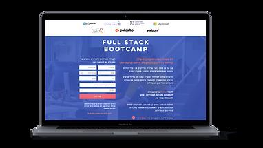 Full stack bootcamp | טרייב סטודיו | עמותת תפוח