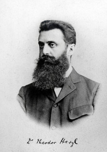 PORTRAIT_OF_THEODOR_HERZL_IN_1900._פורטר