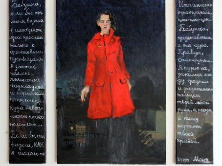 Grandma, if you could only see me, wearing that chic Italian red coat...