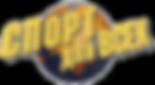 krossovki-logo-1587647482.png