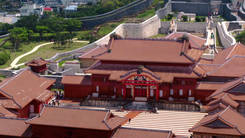 AEON MALL Okinawa Rycom
