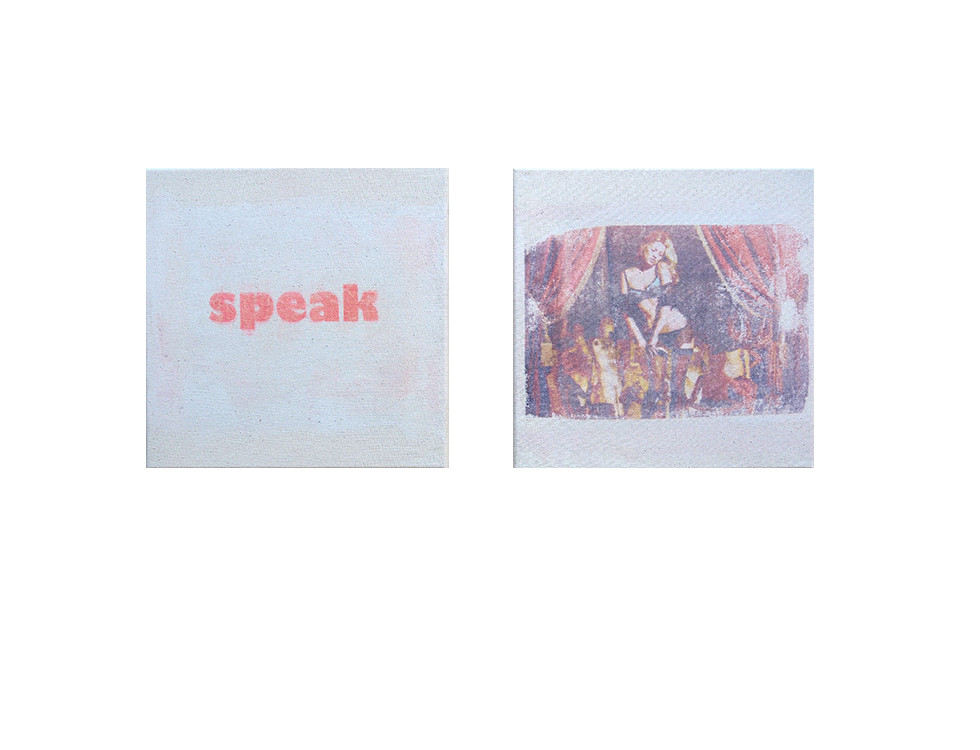speak, 2017, 2 x 30 x 30 cm
