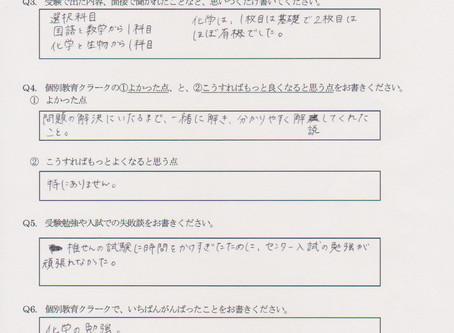 合格アンケート(活水女子大学 健康生活学部 健康生活学科と子ども学科)