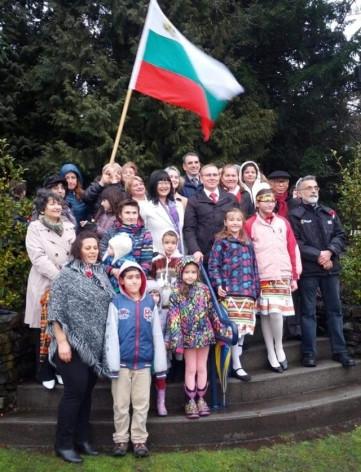 Церемония по издигане на националното знаме на Република България във Ванкувър (Ню Уестминстър) - Трети март 2017 г.