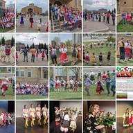 Roses of Bulgaria Initiative