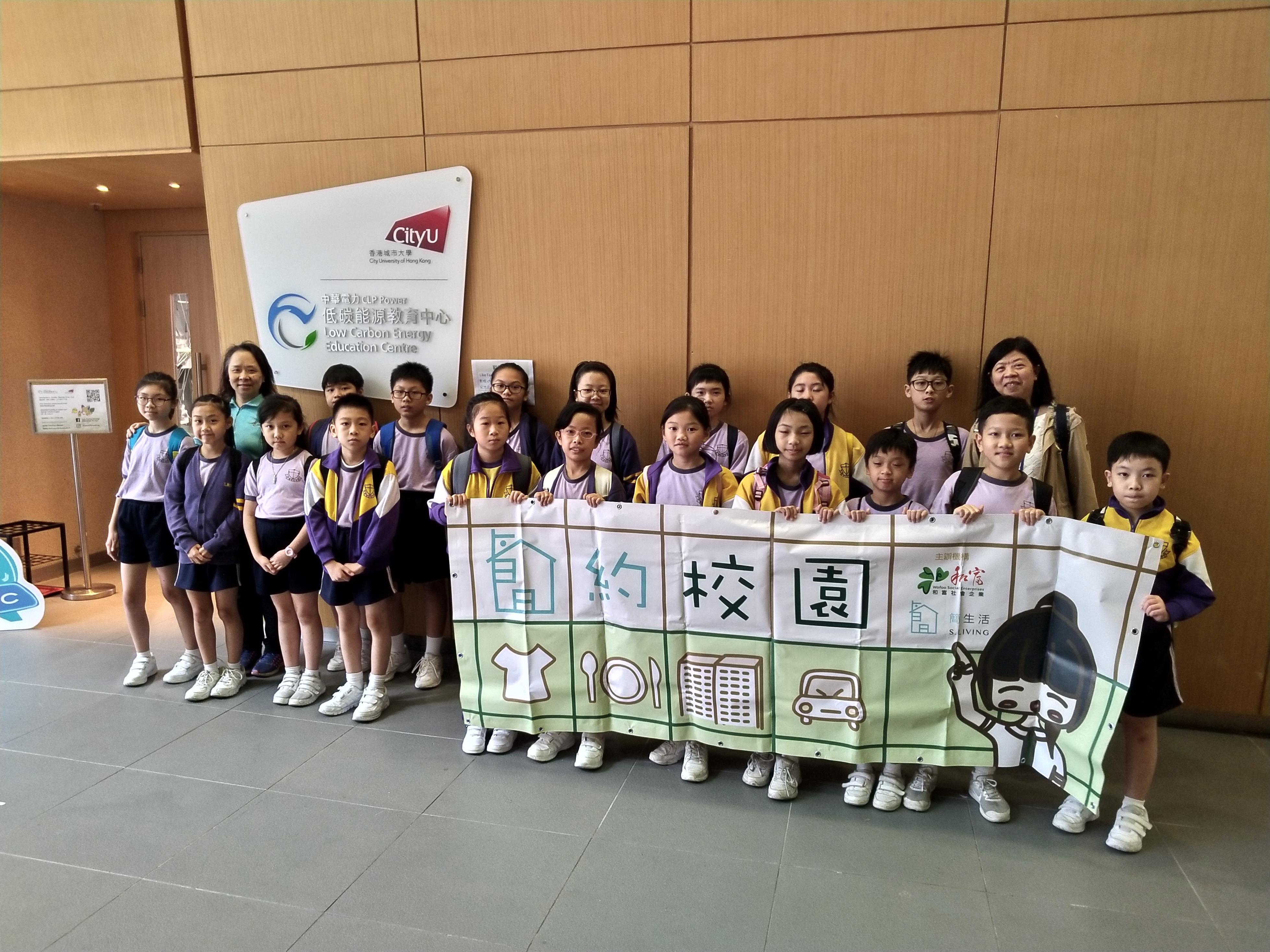 參觀香港城市大學中華電力低碳能源中心