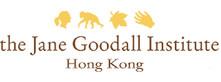 珍古德協會(香港)