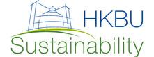 香港浸會大學可持續發展部