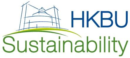 香港浸會大學可持續發展