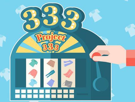 333計劃
