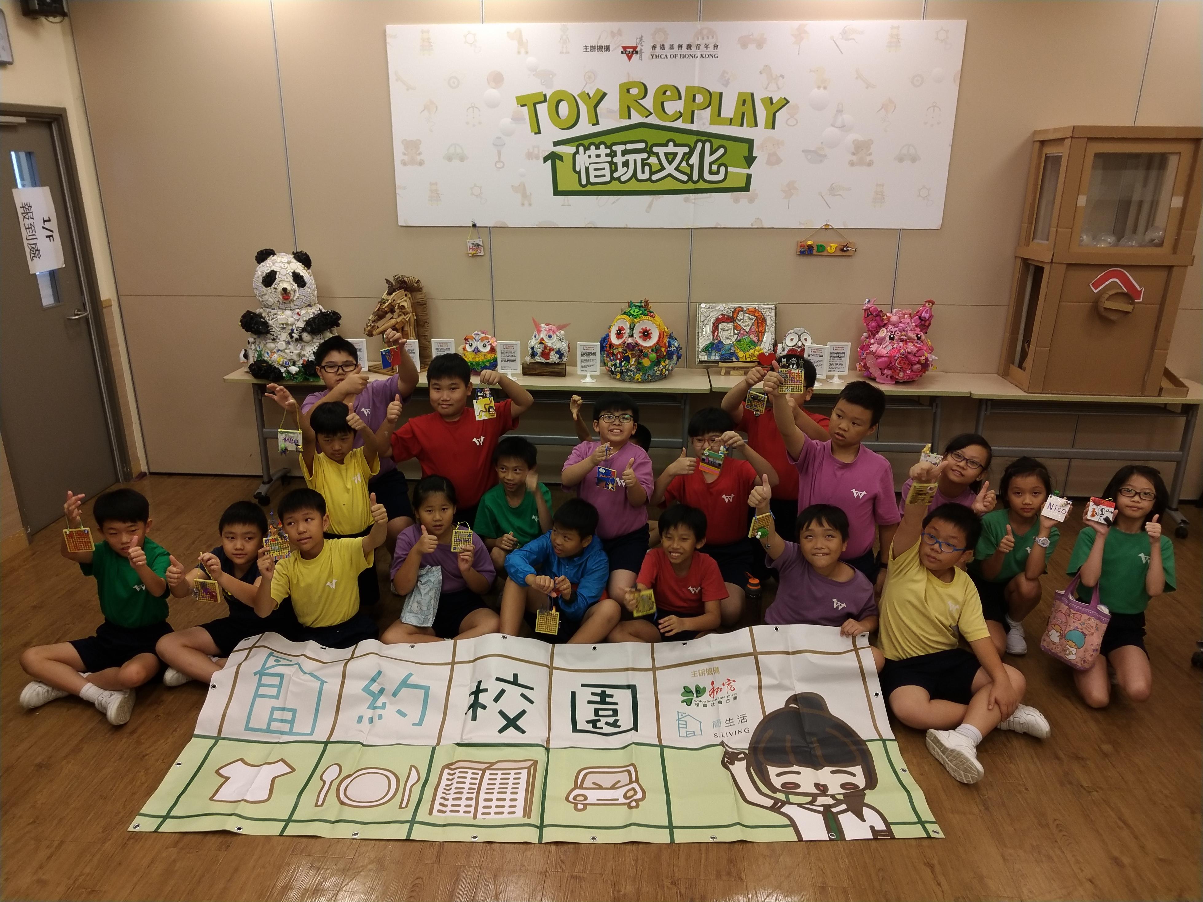 舊玩具升級改造工作坊 - 香港基督教青年會