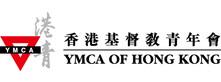 香港基督教青年會