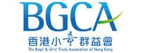 香港小童群益會