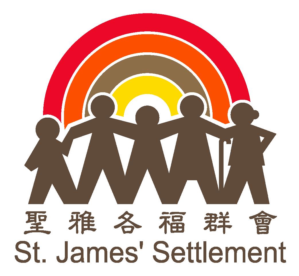 聖雅各福群會賽馬會升級再造中心