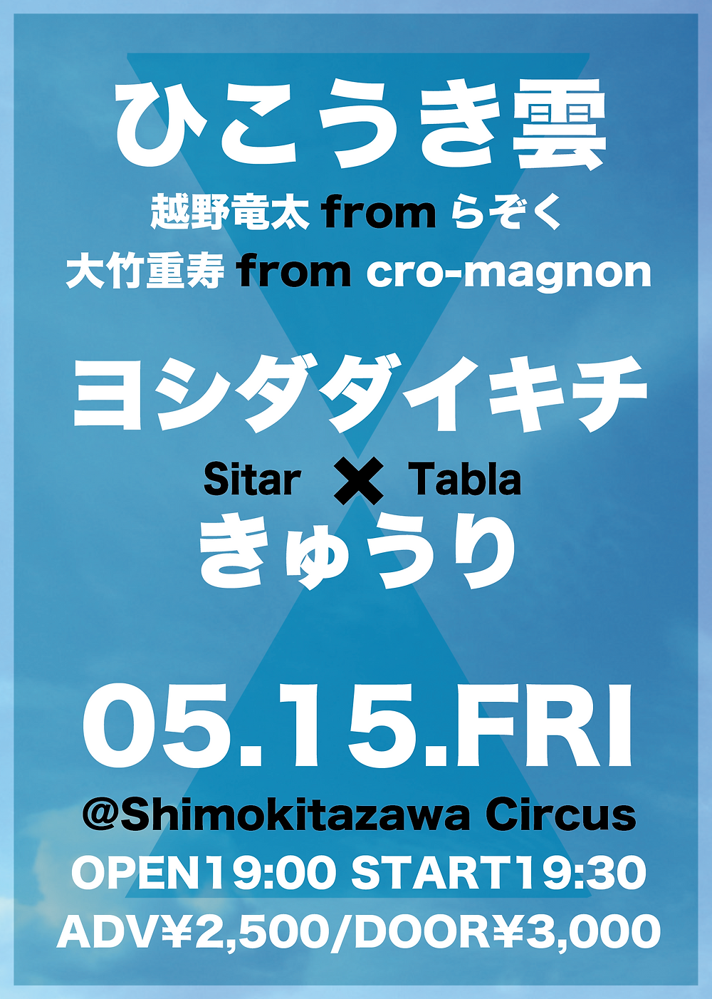 15.03.15@Circus-01.png
