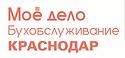 2х545 логотип copy.png