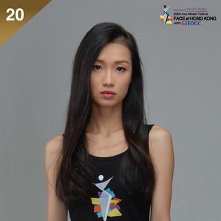 20. 黃海怡 Una