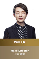 Will Or
