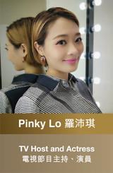 Pinky Lo 羅沛琪