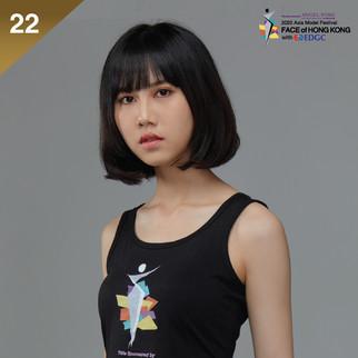 22. 梁杏晴 Aoi
