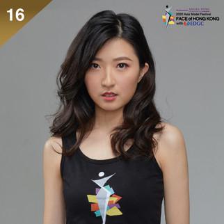 16. 鄭可琳 Ruby