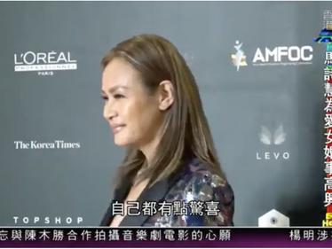 香港開電視 - 娛樂頭條 E-news Headline 報導 2020 Face of Hong Kong 總決賽慈善夜