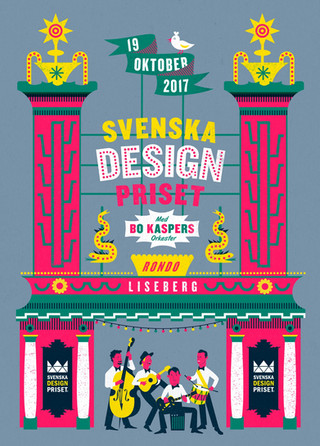 The Swedish Design Price