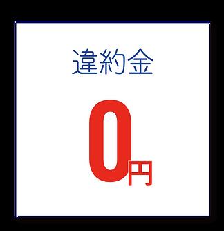 名称未設定-1-[復元].png