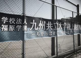 第1回九州共立大学投てき競技会の競技結果をアップしました。