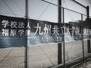 第1回九州共立大学競技会の競技結果をアップしました。