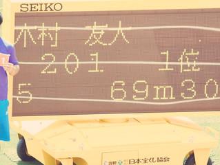 木村友大が織田記念(日本GP)で優勝。学生歴代5位,九州学生新の好記録!!