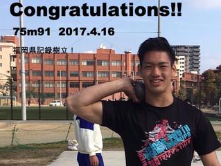 松藤圭汰が男子やり投で75m91の福岡県新記録!!