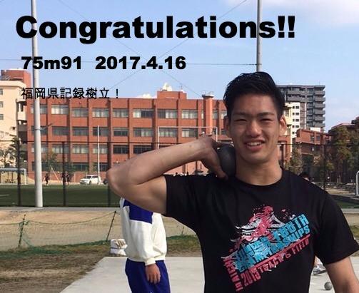 松藤圭汰が75m91の福岡県新記録
