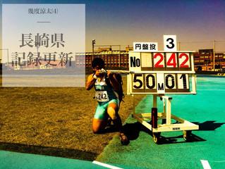 第2回九州共立大学チャレンジ陸上競技会の結果をアップしました。